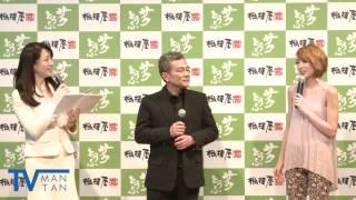 人気アニメ「機動戦士ガンダム」に登場するジオン軍のモビルスーツ「ザ...