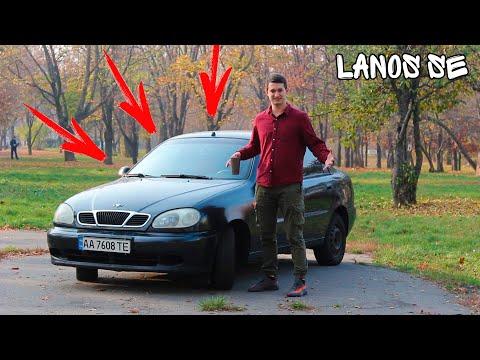 Машина для инвестиций. LANOS SE. Реальные плюсы и минусы владения DAEWOO LANOS.