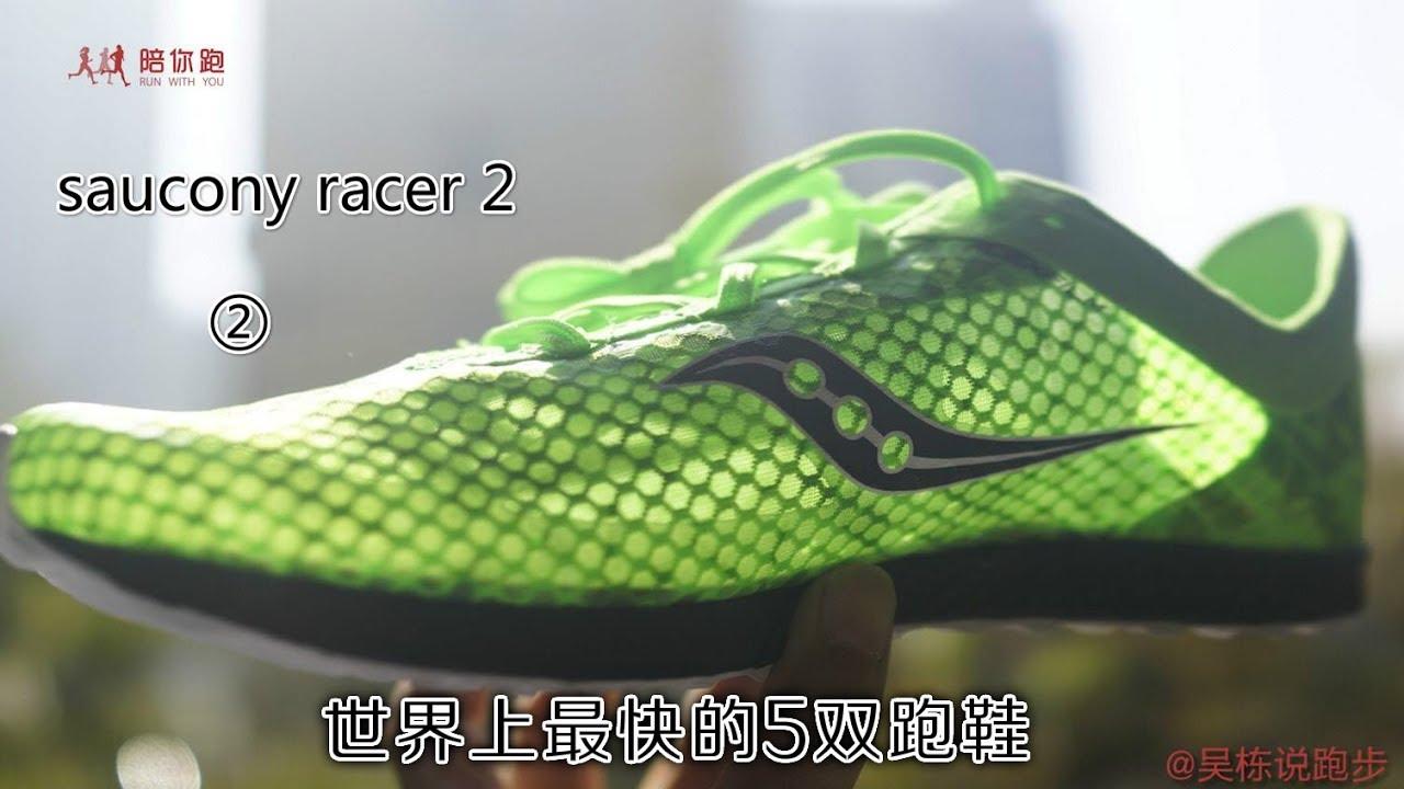 saucony endorphin racer review
