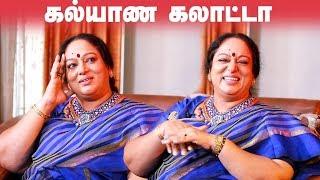 என் கணவரோட ரசிகர்களைப் பார்த்துட்டுதான் விஜய்க்கு நடிக்கிற ஆசை வந்துச்சு! | Nalini Opens Up