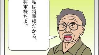 25. 自分が霊であることを分かっていない『金正日の守護霊』 北朝鮮