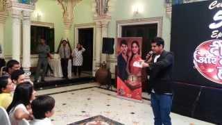 Star Plus Diya Aur Baati Hum 2