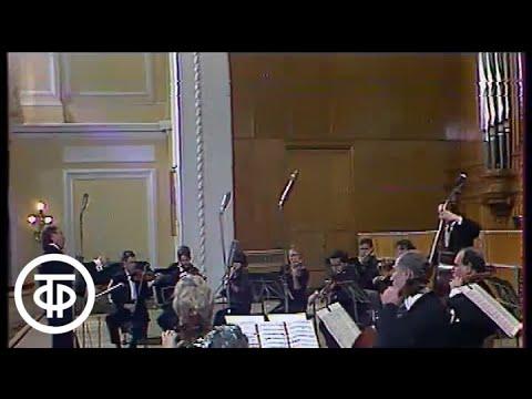 Д.Россини «Соната № 3 до мажор», 1 часть. Государственный камерный оркестр п/у А.Корсакова (1991)