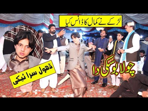 Chola Boski Da Mehfil Show 2019 New Latest Saraiki Dance Ali Movies Piplan