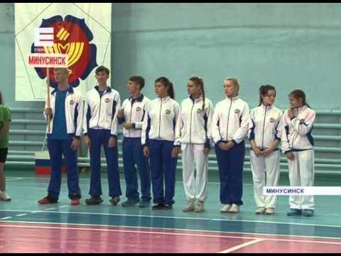 Сурдлимпийские или сурдоолимпийские игры