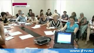 Новости Первого канала (1 TV) 18:00 (30.07.2014)