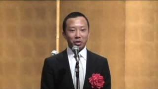 市川亀治郎さん、芸術選奨受賞者代表あいさつ:文部科学省