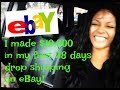 🌹I MADE $10K IN MY 1ST 28 DAYS DROP SHIPPING ON EBAY! Also Got Restricted!🙄😩😭 #Dropshipping