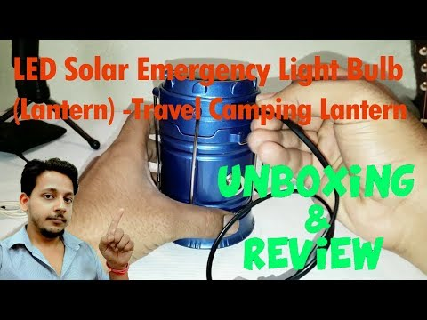Rs. 133, Unboxing & Review of LED Solar Emergency Light (Lantern), Travel Camping Lantern in Hindi