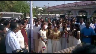 School Kalolsavam 2016 | Students Singing Prayer Song | Manorama Online