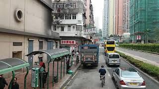 [Hong Kong Bus Ride] 九巴 ATR381 @ 238M 荃灣站 - 海濱花園 [全程行車影片]