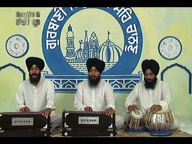 Har Ka Bilovana   Bhai Kamaljit Singh Ji (Hazuri Ragi) Amritsar Wale   Latest Shabad Gurbani