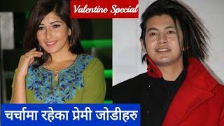 चर्चामा रहेका प्रेमी जोडीहरु || Paul, Aanchal Sharma, Barsha Raut, Samragyee, Priyanka Karki, Salin