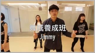 WINNER - REALLY REALLY | 舞感養成班 Choreography by Jimmy @Jimmy Dance