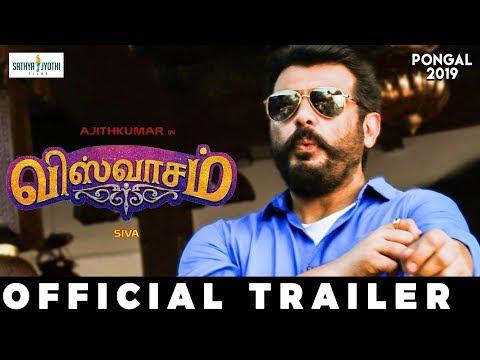 Viswasam Official Trailer Release | Ajith Kumar | Nayanthara