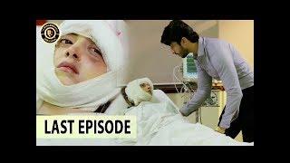 Shiza Last Episode - 25th Nov 2017 - Sanam Chaudhry - Aijaz Aslam