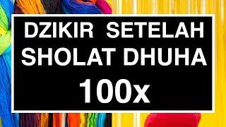 Doa Sholat Dhuha Dzikir Setelah Sholat Dhuha 100 Kali Tata Cara Sholat Dhuha Seri 06