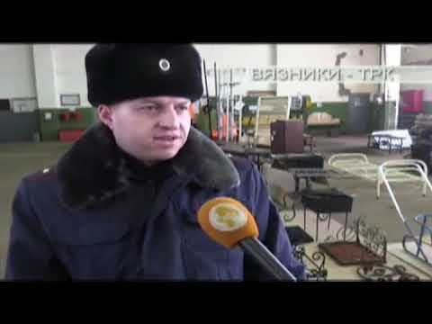 ИК 4 производство ТРК Вязники 9 11 2017