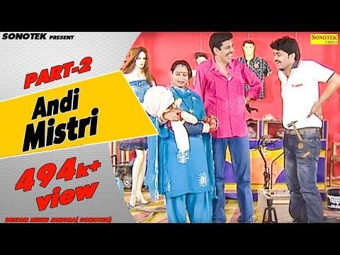 Haryanvi Natak - Rammehar Randa - Andi Mistri 2