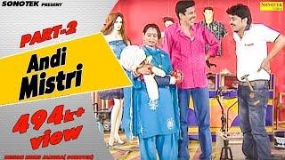 Gambar cover Haryanvi Natak - Rammehar Randa - Andi Mistri 2
