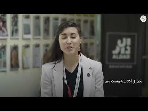 Abu Dhabi Media Office visit West Yas Academy