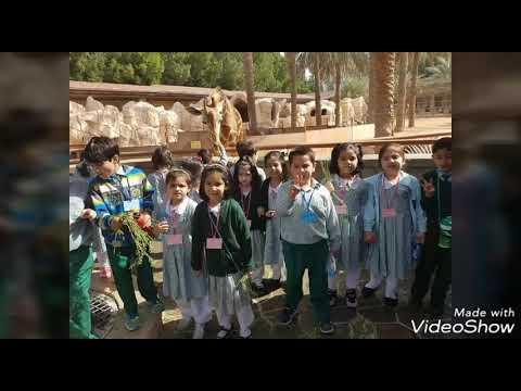 Kindergarten trip to ZOO SKBZAP School Abu Dhabi