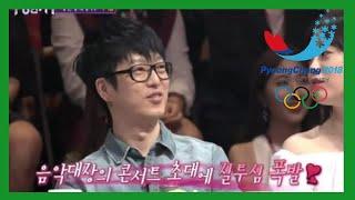 """""""이때부터 ♥일까"""" 하현우, 국카스텐 콘서트에 허영지 초대 ♥ Korea news 24h"""