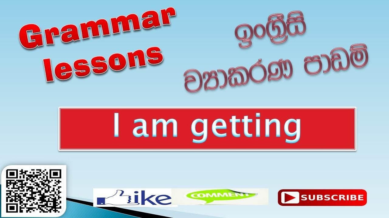 English Grammar Lessons In Sinhalese I Am Getting Youtube