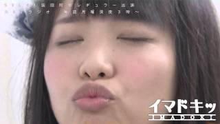 柴田阿弥ちゃんがお休みのため、松村香織ちゃんが出演しています。