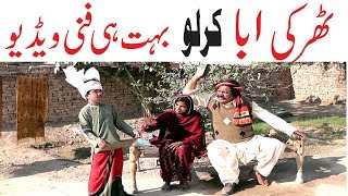 Manzor kirlo Tharki ABBA very funny By You TV