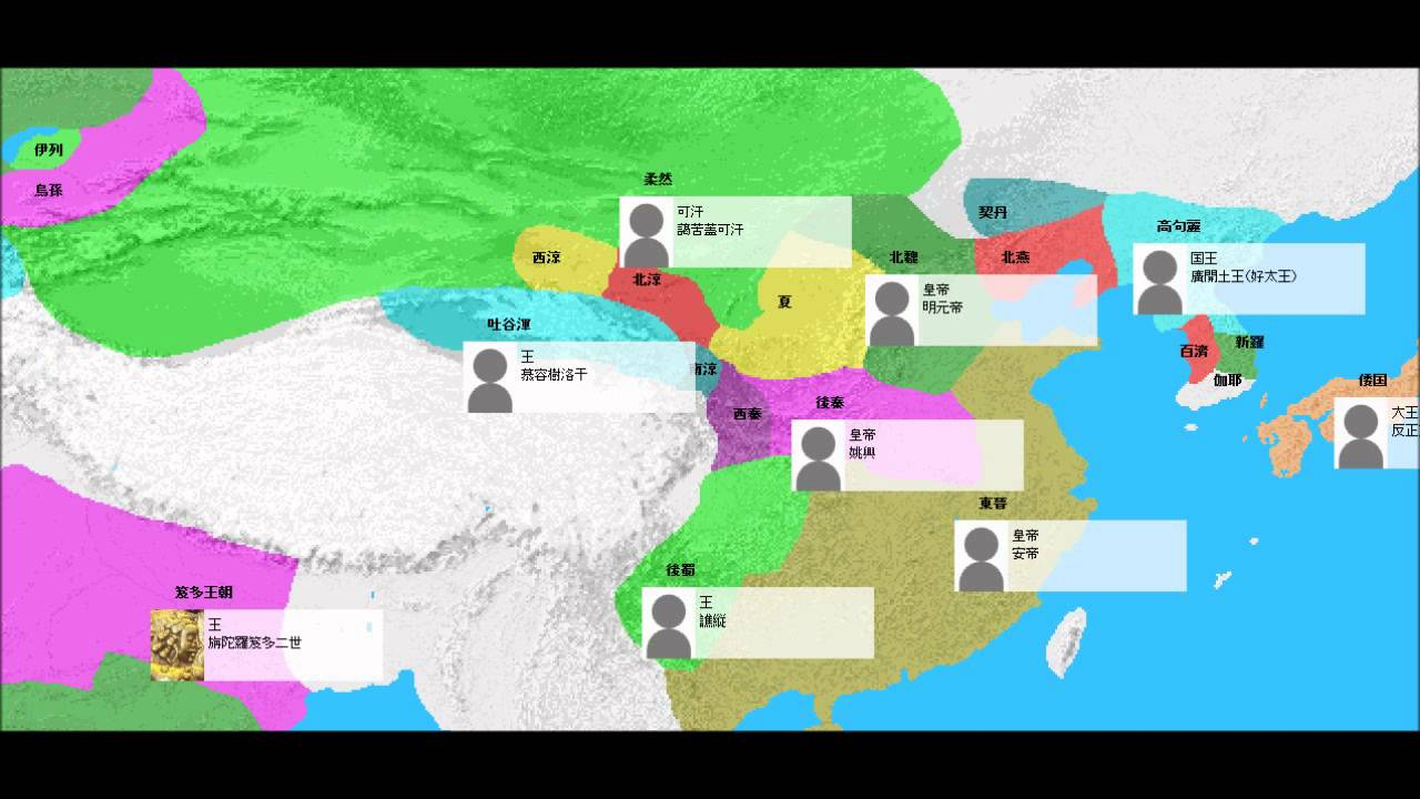 中國歷史地圖 - YouTube