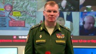 Брифинг официального представителя Минобороны России по ситуации с крушением ТУ-154 (на 12:30)