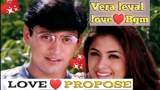 Love♥️ BGM movie name: Kannedhirey dhontrinal vera level bgm and cute love propose.