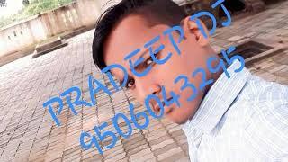 Dilbar dilbar Pradeep DJ song remix