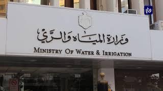 دراسة دولية تحذر من خطورة واقع المياه الجوفية في الأردن - (12-1-2019)