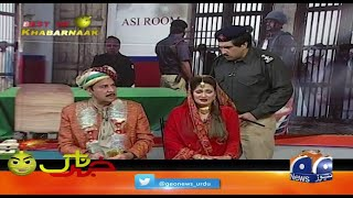Best of Khabarnaak | 31st December 2020
