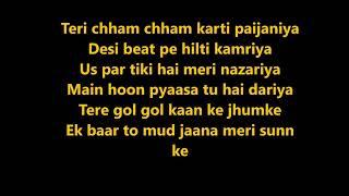 Chamma Chamma Karaoke With Lyrics -Fraud Saiyaan