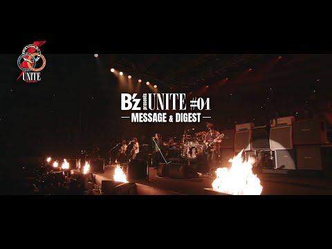B'z presents UNITE #01 MESSAGE & DIGEST
