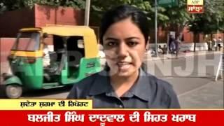 News Update: Sant Baljit Singh Daduwal falls ill