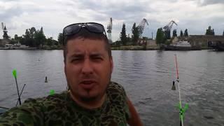 Рыбалка на карася ! В черте города Херсон ! Зачем ехать далеко ? Fishing 2017