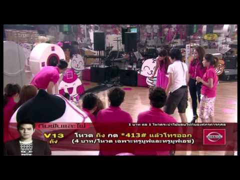 [AF10] เมืองไทยประกันชีวิต - Sunday Party