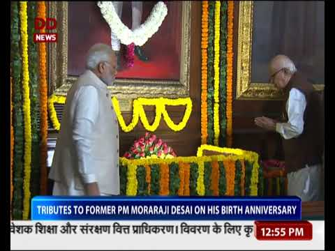 Floral tributes paid to former PM Morarji Desai in Central Hall, Parliament