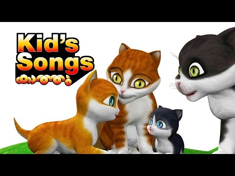 ᴴᴰ New nursery songs from Kathu,  animation series for children in Malayalam