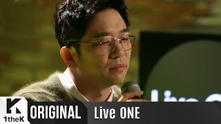Live ONE(라이브원): Full ver. Lee Juck(이적) _ Compass(나침반)