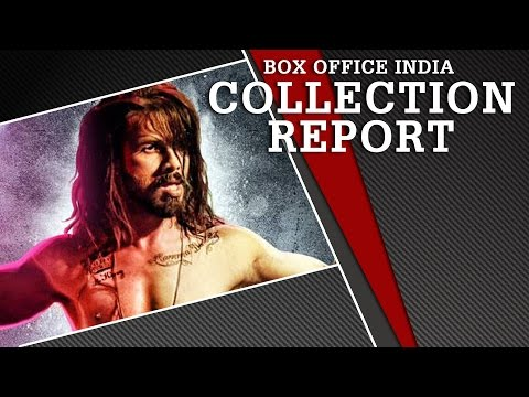 Udta Punjab | Box Office Collection Report | BOI | 20-06-2016
