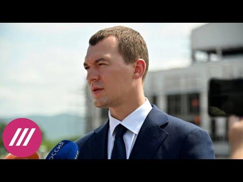 Хабаровчане отвечают Жириновскому,
