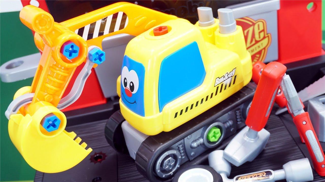修理汽車的維修臺過家家玩具 - YouTube