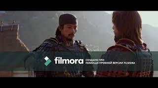 Последний Самурай надпись на мече