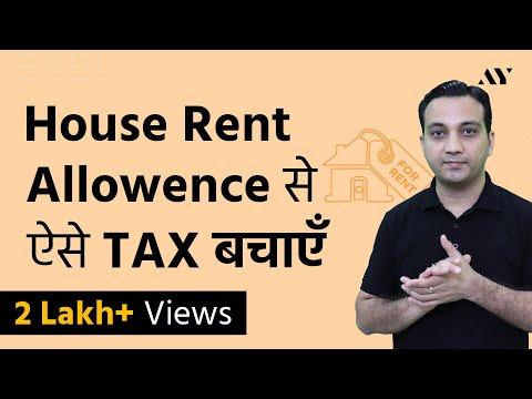 HRA (House Rent Allowance) - Calculation And Tax Exemption Rules In 2019