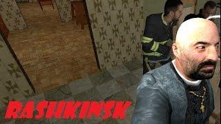 Rashkinsk глава 4 [Преступления и наказание]